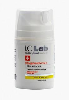 Пилинг для лица I.C. Lab 50 мл