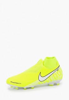 Бутсы Nike PHANTOM VSN PRO DF FG