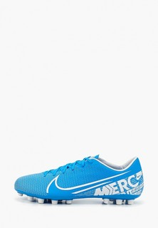 Бутсы Nike VAPOR 13 ACADEMY AG