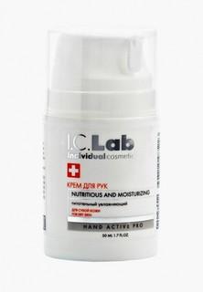 Крем для рук I.C. Lab 50 мл