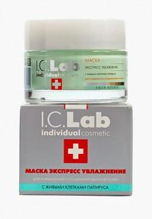 Маска для лица I.C. Lab 50 мл