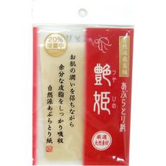 Салфетки бумажные Kyowa для лица, матирующие 120 листов в пачке