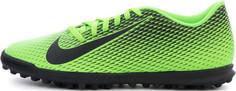 Бутсы мужские Nike Bravatax Ii Tf, размер 44