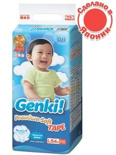 Подгузники Genki L 9-14кг 54шт Genki!