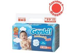 Подгузники Genki NB 0-5кг 44шт Genki!