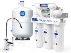 Фильтр для воды Гейзер Престиж Кран 6, бак 12 литров