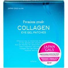 Уход за кожей лица Патчи Japan Gals Premium Grade гидрогелевые 6 шт