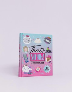 Книга Thats so 90s! A pop-cultural guide to the raddest decade - Мульти Books