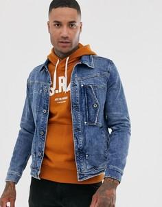 Синяя джинсовая куртка узкого кроя G-Star - Scutar - Синий