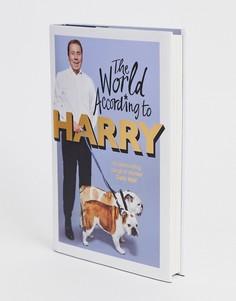 Книга The world according to Harry от Harry Redknapp - Мульти Books