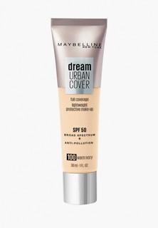 Тональное средство Maybelline New York Dream Urban Cover SPF 50, оттенок 100, Слоновая кость, 30 мл