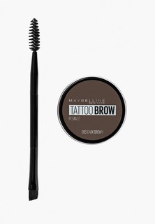 Помада для бровей Maybelline New York BROW POMADE, оттенок 05, Темно-коричневый, 3.5 г