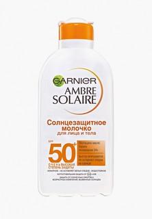 Молочко солнцезащитное Garnier для лица и тела Ambre Solaire, SPF 50+, водостойкое, нежирное, с карите, 200 мл