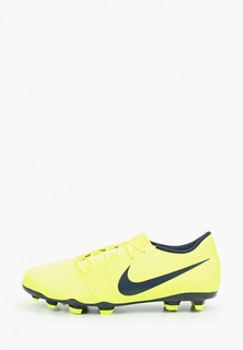 Бутсы Nike PhantomVNM Club FG Firm-Ground Soccer Cleat