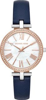 Наручные часы Michael Kors Maci MK2833