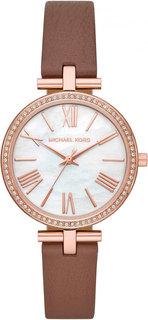 Наручные часы Michael Kors Maci MK2832