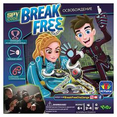 Головоломка Break Free Освобождение