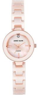 Женские часы в коллекции Diamond Ceramics Женские часы Anne Klein 2660LPRG-ucenka