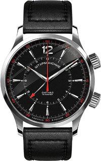 Мужские часы в коллекции Открытый космос Мужские часы Штурманские 2612-1801730