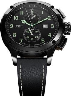 Мужские часы в коллекции АЧС-1 3.0 Мужские часы Молния 0010104-3.0-m