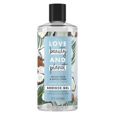 Гель для душа LOVE BEAUTY AND PLANET COCONUT WATER & MIMOSA FLOWER Кокосовая вода и цветы мимозы 400 мл