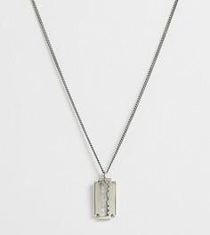 Серебряная цепочка с подвеской Serge DeNimes - Серебряный