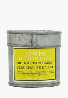 Свеча ароматическая Le Chatelard 1802 Вербена-зеленый чай