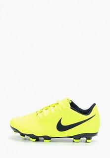 Бутсы Nike Jr. PhantomVNM Club FG Kids Firm-Ground Soccer Cleat