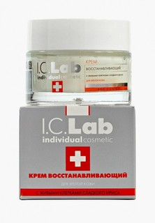Крем для лица I.C. Lab восстанавливающий, 50 мл