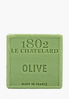 Мыло Le Chatelard 1802