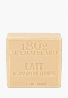 Мыло Le Chatelard 1802 Масло сладкого миндаля