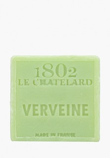Мыло Le Chatelard 1802 Вербена, 100 г