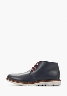 Ботинки Floktar