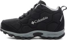 Ботинки утепленные для мальчиков Columbia CHILDRENS FIRECAMP, размер 39