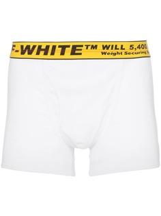 Off-White - Для него