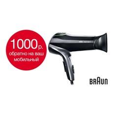 Фен BRAUN HD710, 2200Вт, черный