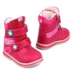 Ботинки Bebetom, цвет: фуксия