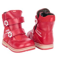 Ботинки Bebetom, цвет: красный