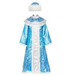 Карнавальный костюм Карнавалия Снегурочка шуба/шапка, цвет: голубой