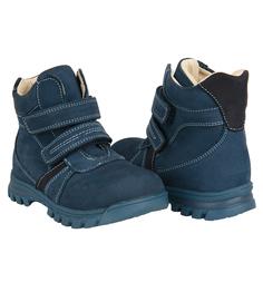 Ботинки M.Panda