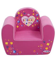 Кресло игровое Paremo Инста-малыш Любимая доченька, цвет: розовый