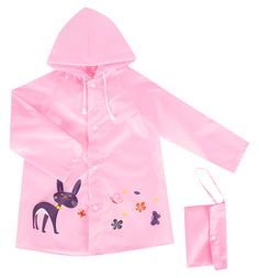 Дождевик Kidix, цвет: розовый
