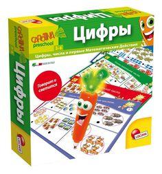 Обучающая настольная игра Lisciani Carotina preschool Цифры с интерактивной морковкой
