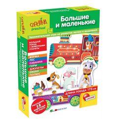 Обучающая настольная игра Lisciani Carotina preschool Большие и маленькие