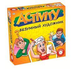 Настольная игра Piatnik Activity. Безумный художник