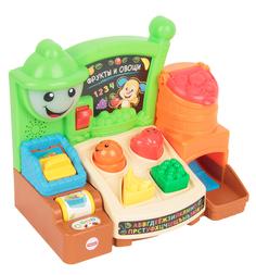 Обучающая игрушка Fisher-Price Прилавок с фруктами и овощами 29 см