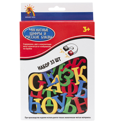 Развивающий набор Donkey toys Буквы русского алфавита на магнитах (разноцветные)