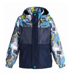 Куртка Premont Парк Миллениум, цвет: серый