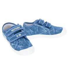 Кеды Котофей, цвет: синий