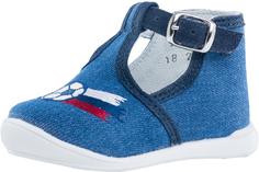 Туфли Котофей, цвет: синий